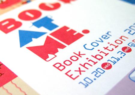 book2010_01