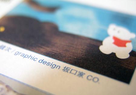 book2010_02