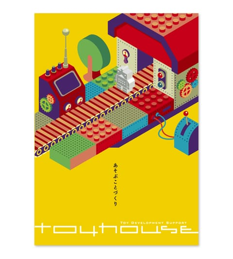 A4_folder_A_nori_omote_toy_oL